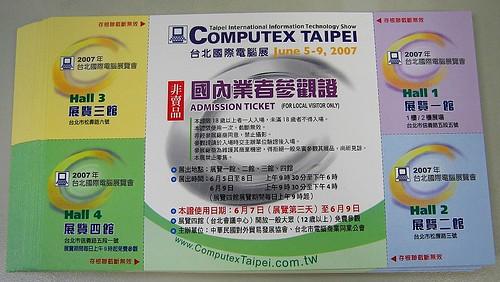 台北國際電腦展Computex