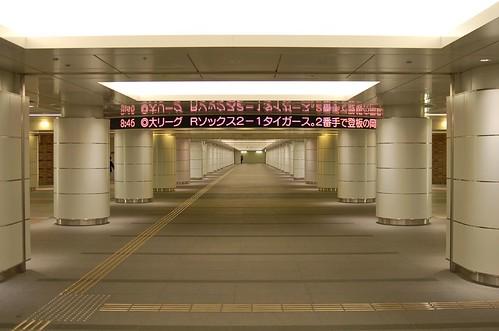 行幸地下通路の掲示板