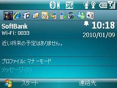 509246589_04fe66880a_m.jpg