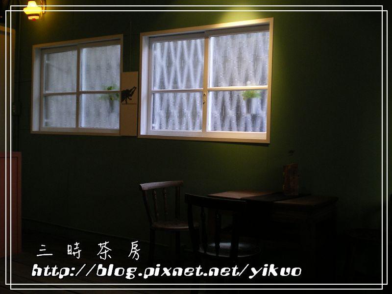 三時茶房 杏仁茶專門