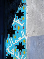 P8082268 (urdarntootin) Tags: morocco maroc chaouen chefchaouen