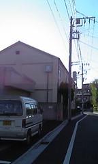 Gendai Bijutsu Seisakusho @ Tokyo