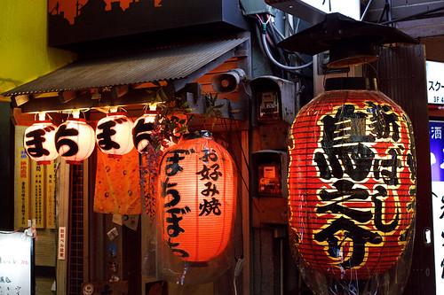 red paper lantern 3
