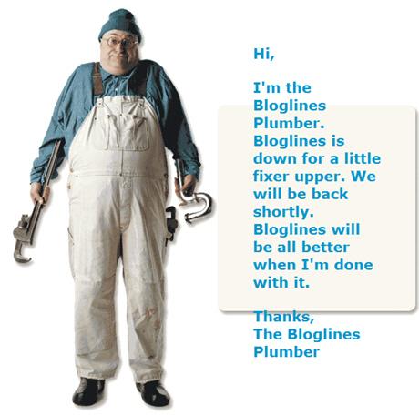 Bloglines 維修的畫面
