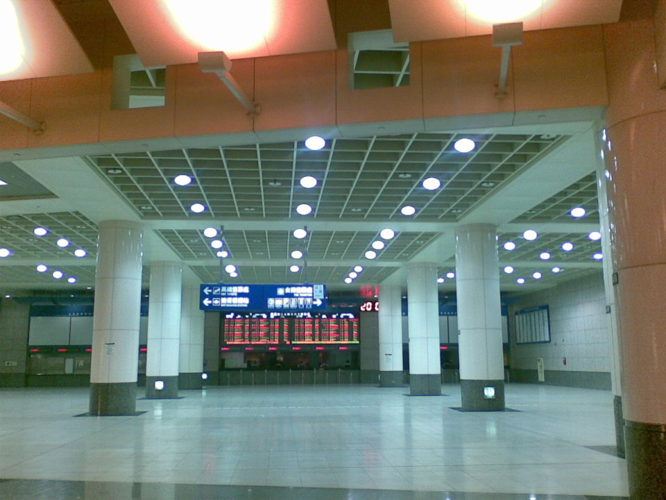 BANCIAO STATION