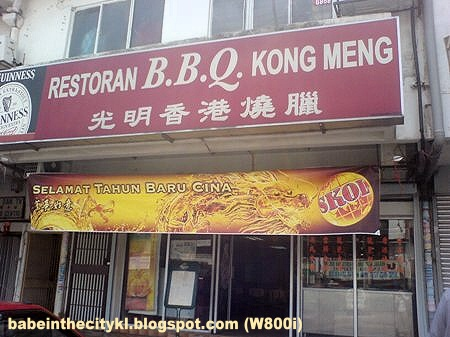 KM - Restoran BBQ Kong Meng