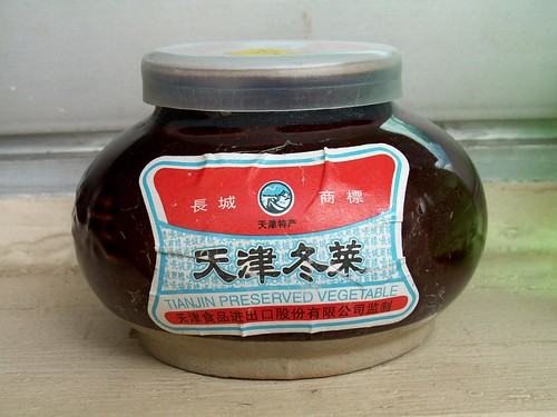 Tong Choi Jar (3)