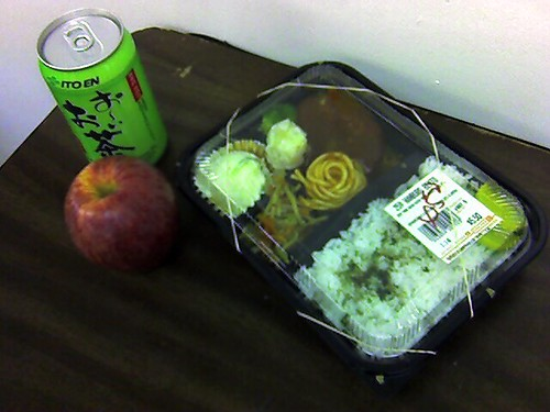 hamburguer lunchbox, green tea, & apple for dinner.