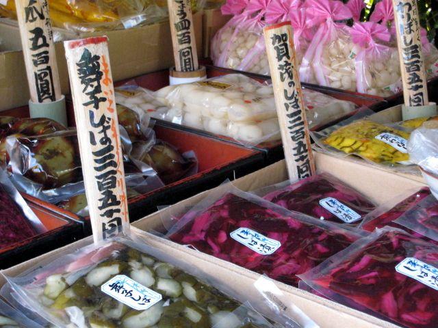 京都・城南宮64 上賀茂のお漬け物屋さん
