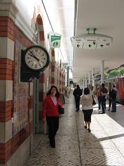 辛特拉火車站