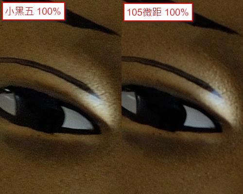 小黑五VS105(3)