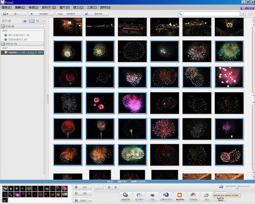 Picasa2flickr00.jpg