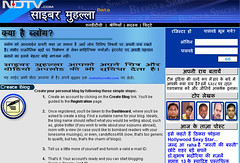 ndtv-cyber-mohalla