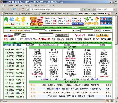 ha0123.com.cn HomePage