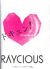 Pg. 2 RAYCIOUS
