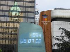 Olympic Clountdown Cock (scottfreek) Tags: clock vancouver buildings logo whistler symbol olympics countdown phallic inukshuk 2010 2010olympics scottfreek