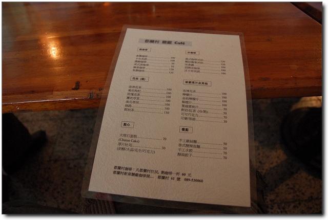 都蘭糖廠咖啡館-02