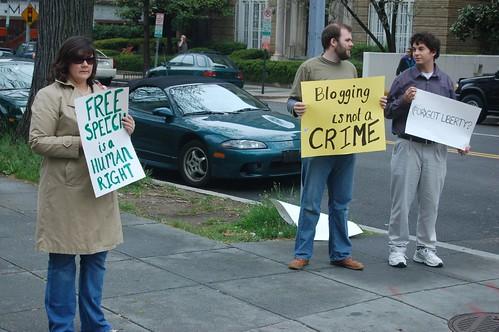 Free Kareem rally