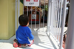 Fujikyu Highland Park : Waitting my turn
