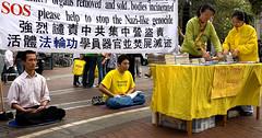 Falun Gong, Dublin (C) 2007