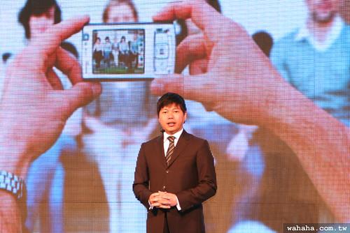 Nokia N95 Press Conference @ Taiwan