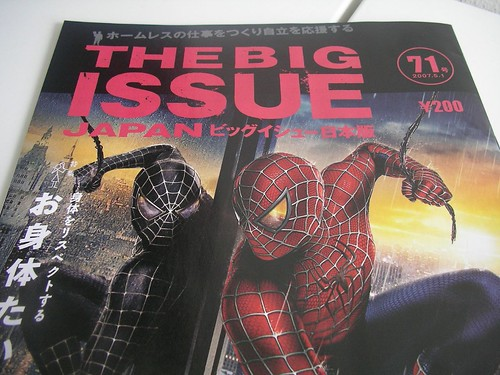 The Big Issue (2007.5.1)