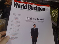 World Business Magazine: Top 20 Asian progressives