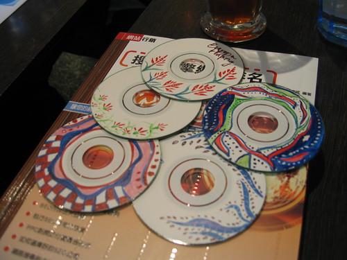 風潮音樂的美麗CD