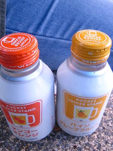 5.19午餐-可愛的果汁
