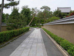 Shokokuji Temple Kyoto