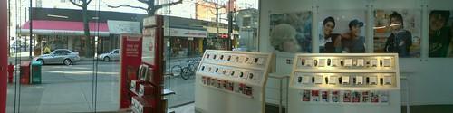 Store panorama #1