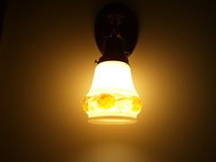 antique light globe