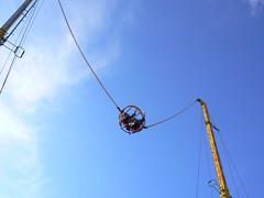 Bungee Ball (SmartAlex) Tags: park summer hamilton motherwell airdrie strathclydepark strathy bellshill southlanarkshire