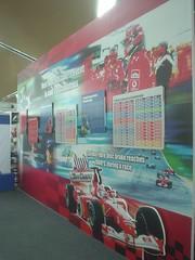11.F1資訊的看板