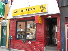 Lu Mama