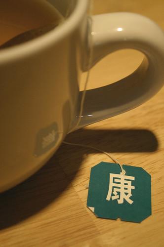 green tea tag