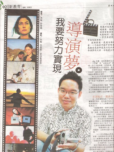 Sin Chew Interview 2