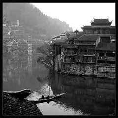 29-325   Hunan Fenghuang (boochap) Tags: china bw misty oldtown