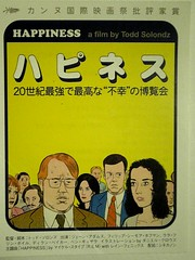 happiness (latekommer) Tags: cameraphone cinema film movie ticketstubs tokyo toddsolondz happiness movietickets motionpicture  danielclowes blackcomedy pedophilia philipseymourhoffman dylanbaker