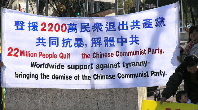 Anti Chinese Communist Party Chinese demonstration by pierre pouliquin