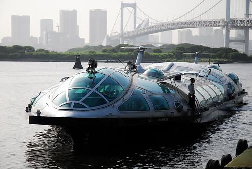 Himiko Water Taxi src=