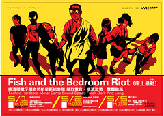 Fish 的床上暴動 Fish and the Bedroom Riot; images designed by Dizzy @ mo!relax