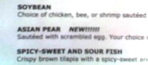 chicken, bee or shrimp
