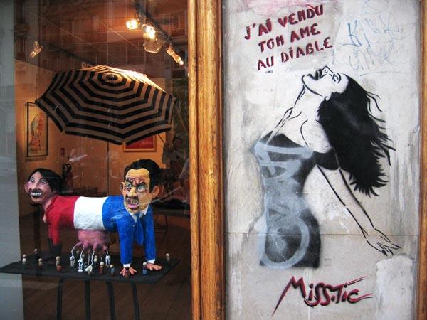 Galerie d'art, rue des Abbesses