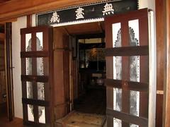 京都・高台寺 圓徳院 蔵
