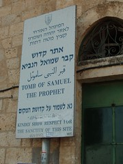 08-27-Israel-- 139