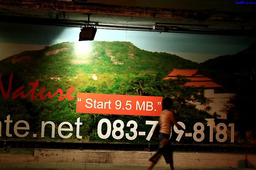 Start 9.5MB @ Hua Hin Thailand
