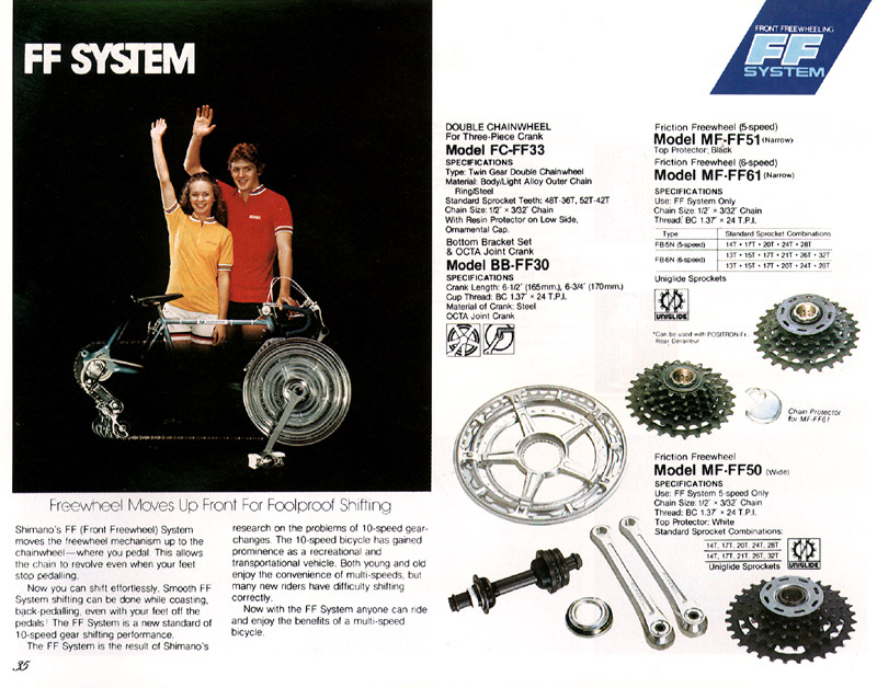 1982 Shimano Catalog - Front Freewheel