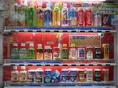 Macchinetta per bevande giapponese