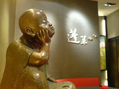 Fong Lye Monk